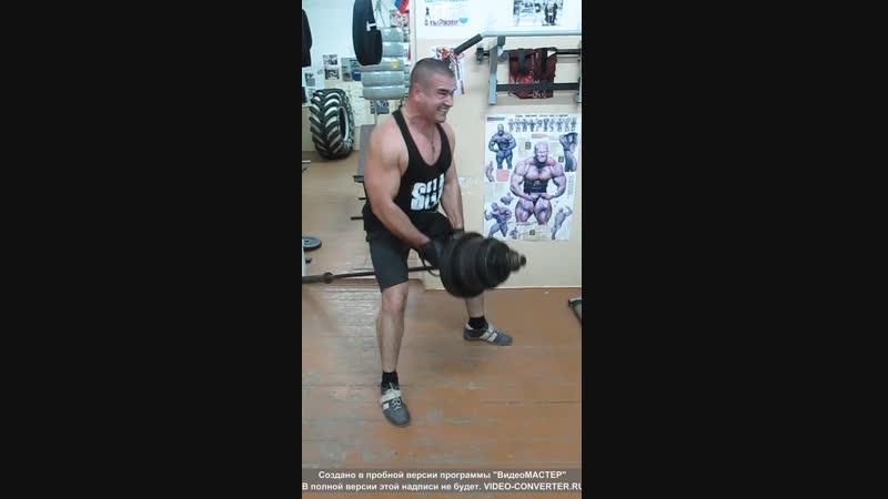 тренировка спины как качали старшаки в 90 х