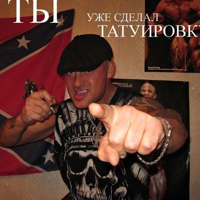Вадим Лемешонок, 26 декабря , Минск, id133566696