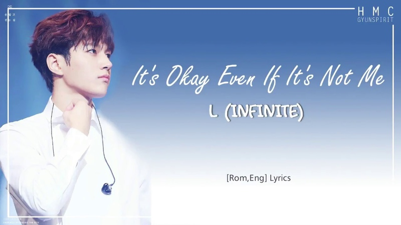 L (Infinite) – It's Okay Even If It's Not Me 내가 아니어도 좋아 Lyrics (OST. Ruler: Master Of The Mask)
