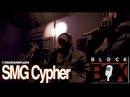Russ SMG Cypher | BL@CKBOX [4k] | Russ X Taze X LR X Oboy [Kuku]