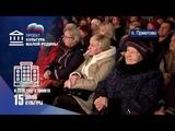 Реализация регионального партийного проекта Культура малой Родины в Республике Башкортостан