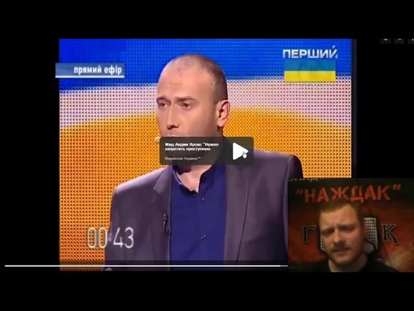 Нацисты из Правого Сектора, Азова верили Ярошу и Билецкому Реклама канала Николая Дульского