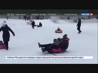 Ватрушки-убийцы тюбинги могут быть опасны для жизни - Россия 24