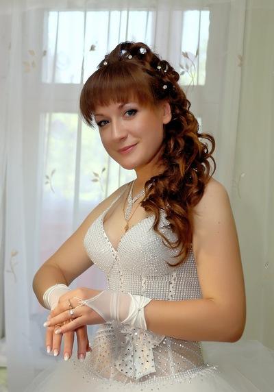 Галина Рингач, 5 октября , Черновцы, id29063928
