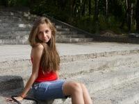 Полина Замятина