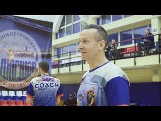 Отчетное видео #5 Basic B | Serbian Basketball Camp | Winter'2019