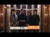 SBS 한밤의TV연예 131113 #16(7)