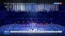 Новости на Россия 24 Киев хочет наказать участницу Евровидения от России за Крым