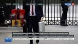 Новости на Россия 24  •  Британский министр по Brexit защитился от шпионов чемоданом