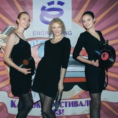 Анастасия Жукьян, 15 мая 1988, Минск, id4534266