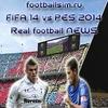 Footballsim.ru - Всё для PES и FIFA
