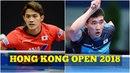 YOSHIMURA Kazuhiro vs LEE Sangsu MS QF Hong Kong Open 2018