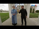 Действующие лица с Наилей Аскер-заде. Рамзан Кадыров