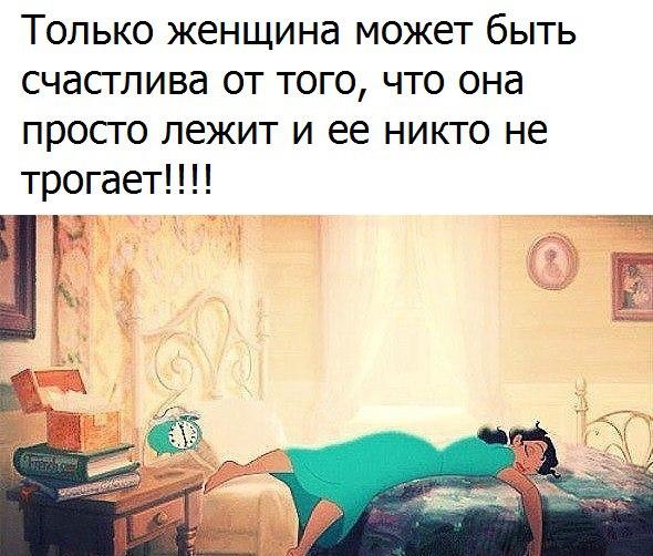 Фото №456276808 со страницы Марины Салашной