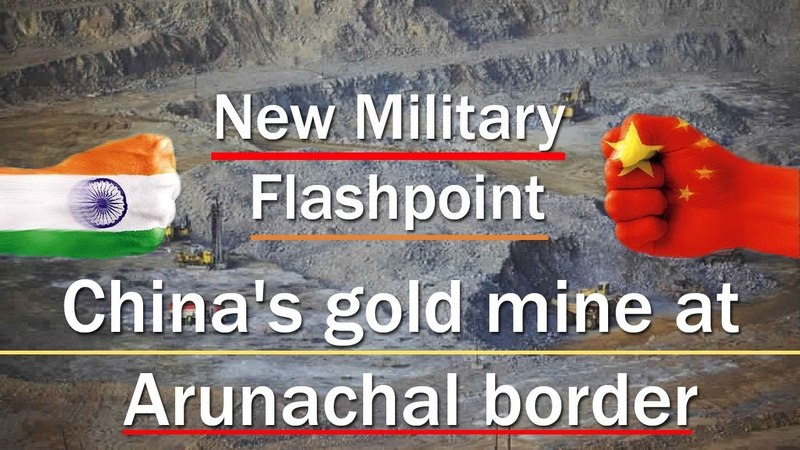 China's gold mine at Arunachal border may become another flashpoint with India: Report