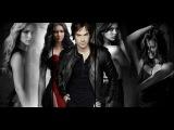 Дневники вампира -