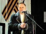 01.03.14 Без комментариев: выступление А.М. Чалого на митинге.