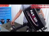 Видео Обзор Двухтактного Лодочного мотора Parsun T2.6С BMS Mototek
