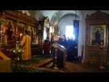 Хор братии Валаамского монастыря - Второй антифон