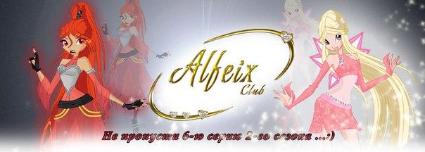 Imagenes del Alferix club MLQg9He-B2g