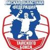 Омская областная Федерация Тайского Бокса