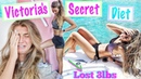 Trying The Victoria's Secret Model Diet Workouts For a Week