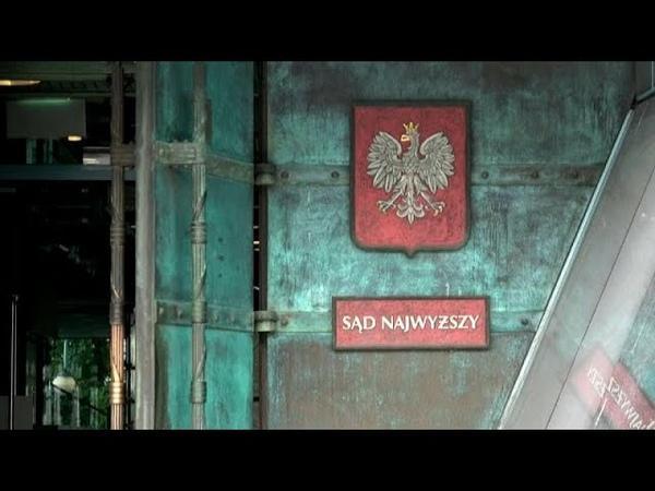 Польша пошла на уступки Евросоюзу в вопросе судебной реформы…