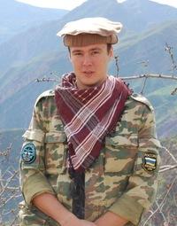 Сергей Шашин