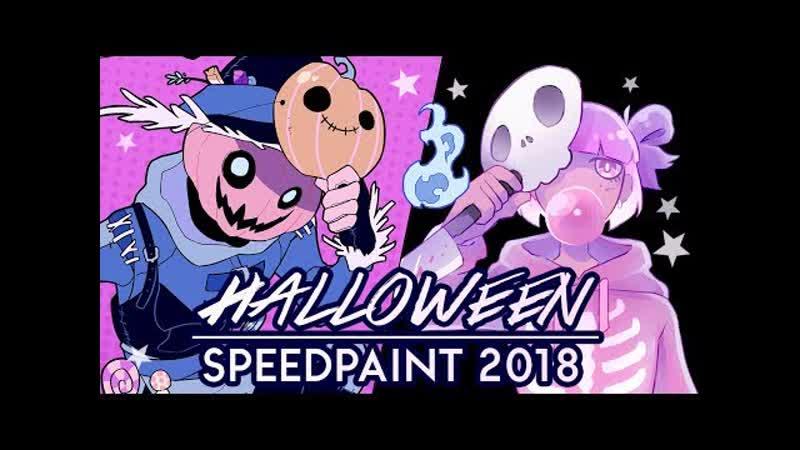 Halloween Spooktacular 2018 SPEEDPAINT