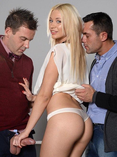 Безстыдное трио Lindsey Olsen