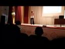 Академия Успех Вместе-продолжает менять в Павлодаре . Презентация