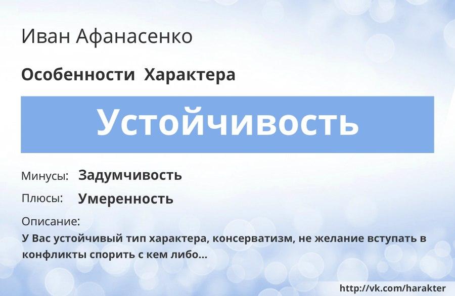 https://pp.vk.me/c614825/v614825390/13472/EjCkt40e_kw.jpg