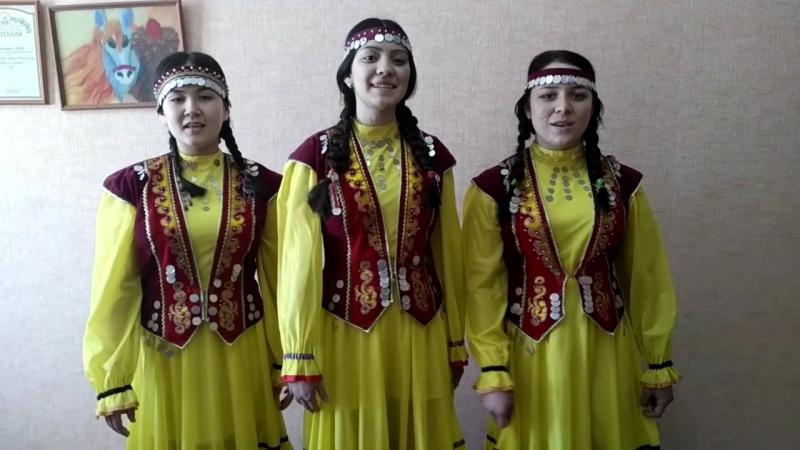 Трио Аманат Азалия Рахматуллина, Илюза Миниярова, Гульчачак Касымова Бижбулякский р-н