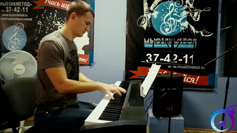 Самоподготовка ученика в музыкальной студии г.Белгород