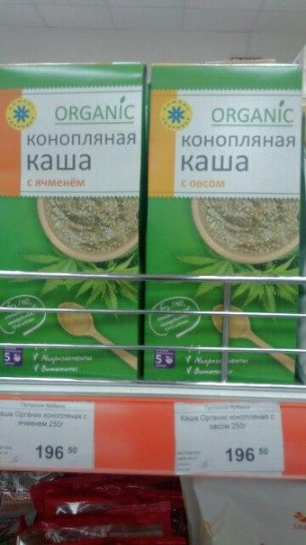 В одном из Красноярских супермаркетов;)