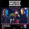 MUSE  | 15 июня | БСА «Лужники»