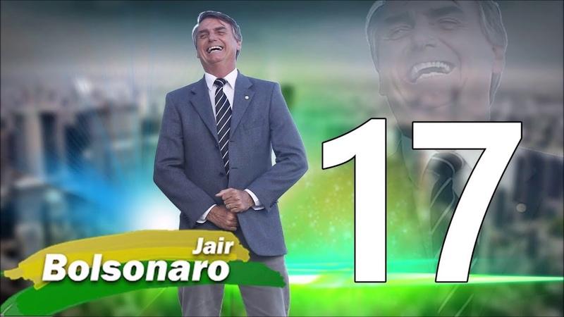Musica Bolsonaro - Marreta do 17