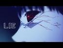 Tokyo Ghoul 「AMV」 Lie Park Jimin