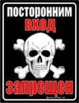 Макс Огиенко, 20 июня , Запорожье, id176602570
