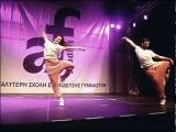 DANCE AEROBIC:KATIA VASILENKO|CARLOS RAMIREZ