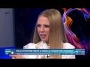 Наследница на гръцката Ванга показа как да си направим елексир за любов