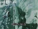 Живая связь времен-1 про Померанцева Н Н реставратора