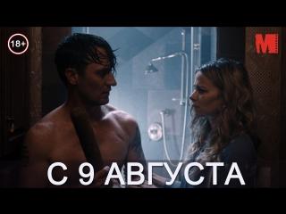Дублированный трейлер фильма «Зло»