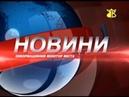 14-07-18 Підсумки тижня ІММ ТРК Веселка Світловодськ Светловодск