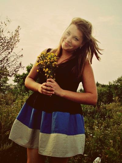 Мария Невгад, 22 июля , Киев, id148692695