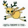 Подслушано Усть-Ордынский посёлок