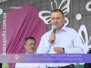 События недели 04.08.2013 (Урзуф - день Ильи)