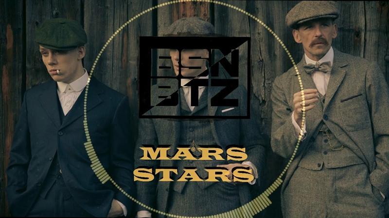 BSN BTZ intrumental trap brake bit hip hop agressive style - Mars Stars (128 bpm