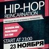 HIP HOP Party. Reincarnation!