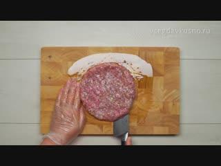 Плескавица. Сербская кухня. Рецепт от Всегда Вкусно